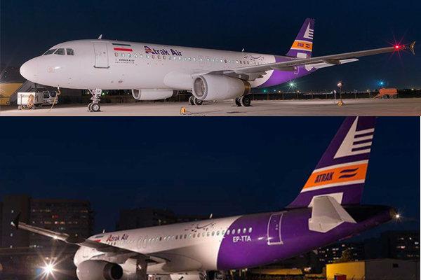 هواپیمایی اترک